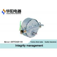 Micro Wired AC Mini Synchronous Motor TYZ-50 Single Phase AC Synchronous Motor Manufactures