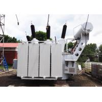 Low Loss High Power Transformer / Electrical Power Transformer A Level Insulation Manufactures