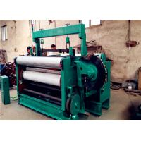 China PLC Control Heavy Duty Shuttleless Weaving Machine For SS Wire / Nylon Wire on sale