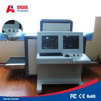 High Resolution X Ray Inspection Machine , Bag Scanning Machine For Train Station Manufactures