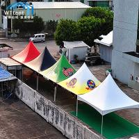 6 x 6m Colorful Spring Top Marquee Advertising Printing Roof Cover Manufactures