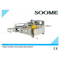 6 Parts Post Folder Gluer Semi - Auto Environmental Protection Suitable For The Cardboard Manufactures