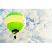 China Colorful Interesting Inflatable Advertising Balloons / Inflatable Helium Balloon for sale