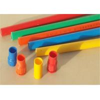 Flame Retardant UPVC Electrical Conduit Pipe Wire Protecting Customized Length Manufactures