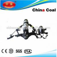 Marine Self Contained Breathing Apparatus,6L Manufactures