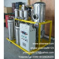 Stainless Steel Vacuum Phosphate Ester Fire-Resistant Oil Purification Equipment, Vacuum Oil Purifier TYA-H-50 Manufactures
