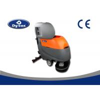 13 Inch Brush Hardwood Floor Cleaner Machine Easy Cleaning Orange / Gray Manufactures