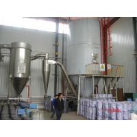 Buy cheap Spray Industrial Drying Machine Producing Solid Powder From Liquid Materials from wholesalers