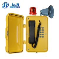 Wall / Pillar Mounting Industrial SIP Phone With Flashing Lamp And Horn Manufactures