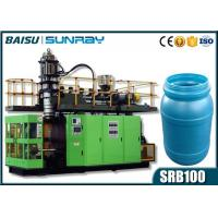 China Fully Automatic Blow Moulding Machine For Plastic Drum Producing Field SRB100 on sale