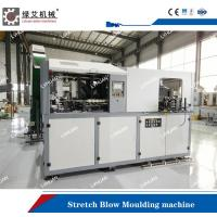 White Stretch Blow Moulding Machine High Durability Environmentally Friendly Design Manufactures