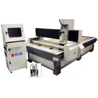 China High Speed CNC Wood Cutting Machine CNC Router Machine Mixing Material on sale