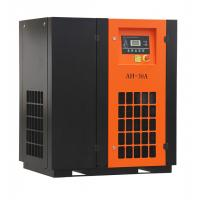 Cheap Screw Air Compressor 5.5kw 0.75m3/min 8bar Chinese Manufacturers Manufactures