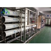 China PLC Control Drinking Water Treatment Machine With Toray / Dow Brand RO Membrane on sale