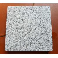 China New G603 Granite Tiles,China Cheap Grey Granite,G603 Granite Floor Tiles,Grey G603 Granite Stone Pavers,Granite Patio on sale
