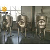 2HL Stainless Steel Brewing Systems Top / Side Manhole Fermentation Tank