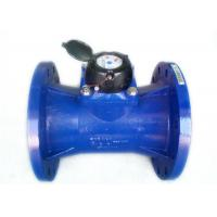 8 Inch Magnetic Irrigation Water Meters Horizontal LXXG-200 Manufactures