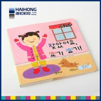 Custom Colored Children Board Book Printing , pop up book printing on demand Manufactures