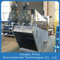 China PONIS good effect cow dung manure dewatering screw press machine on sale