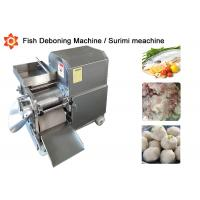 China 280kg/H Capacity Automatic Food Processing Machines Fish Grinder Machine SUS304 Material on sale