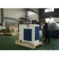 China 380V 4KW Disposable Paper Lunch Box Making Machine For Hot Dog / Food Pail on sale