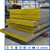 Buy cheap ASTM 4340 steel plate China supplier from wholesalers