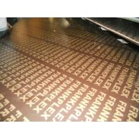 High Quality 2-time Pressed Film Faced Plywood Manufactures