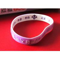 Two Layers Custom Silicone Rubber Wristbands Inside Silk Imprinted 12mm Width Manufactures