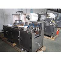 China 330mm Roll Witdth Non-Woven Disposable Warmer Pad Making Machine on sale