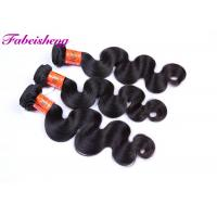 Buy cheap Indian Straight / Body Wave Hair Raw Unprocessed Virgin Human Hair From India from wholesalers