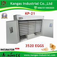 CE Marked Cheap Automatic Digital Incubators for 3000 Eggs (KP-21) Manufactures