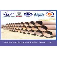 Precision 304 Stainless Steel Pipe / Tube JIS , DIN For Heat Exchangers , Heavy Wall Manufactures