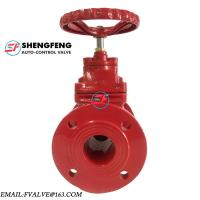 China DN25-DN1400 Cast iron Non-rising stem resilient seated gate valve on sale