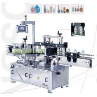 Machine Oil Bottle Label Applicator Detergent Front And Back Labeling Machine Manufactures