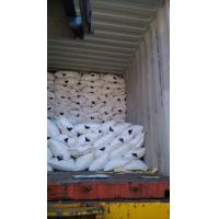 Buy cheap JINHONG brand caustic soda flakes 99% exporter from wholesalers