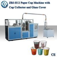China best sale automatic mcdonalds paper cup machine Manufactures