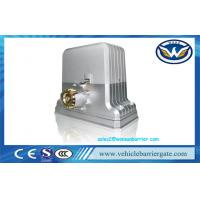 Die Casting Aluminum Alloy Sliding Gate Motor With Accurate Limit Braking Manufactures