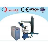 Crane Arm Jewelry Laser Welding Machine For Mold Gold Silver 400W , PLC Controller Manufactures