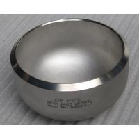 4'' STD Stainless Steel Tube End Caps Drain Metal End Caps For Tubes Manufactures