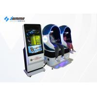 China Card Payment 360 Video 9D Virtual Reality Simulator With Adult And Children Game on sale