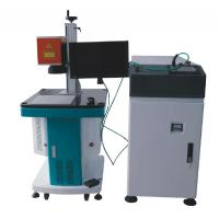 China 220V 50HZ Fiber Laser Welding Equipment For Stainless Steel Products on sale