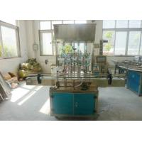 Buy cheap 4 Nozzles Automatic Filling Machine For Body / Hand / Lotion Cream from wholesalers