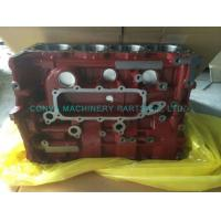 Aluminium Engine Block Hino J05e Kobelco Engine Parts For Sk200-8 Sk250-8 Excavator Manufactures