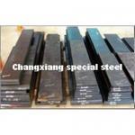 SKS31 Mould Steel Manufactures