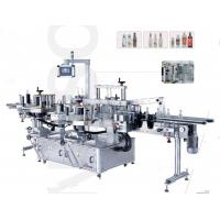 Sticker wrap around labeling machine  for bottles / jar / container Manufactures
