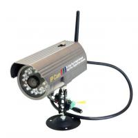 China OEM Waterproof Outdoor Security IR Night Vision IP Cameras with MTV 4mm Lens on sale