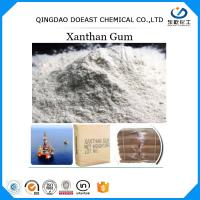 Cream White Xanthan Gum Oil Drilling Grade Meet API Specifications ISO Certificated Manufactures