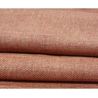 Quality Plain Dyed Oxford Polyester Knit Fabric 600 * 600D Yarn Count 320 Gsm For Bag Cloth for sale