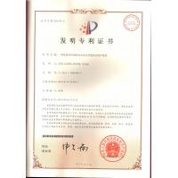 Hunan Leading Science and Technology Development Co.,Ltd Certifications