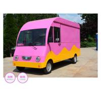China Environmental Protection Mobile Catering Trailer Fiber Glass Material Multi Function on sale